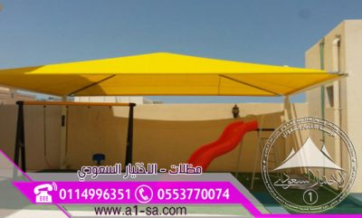 مظلات الرياض