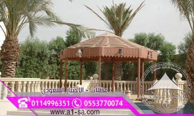 مظلات الرياض | مظلات خشب | مظلات