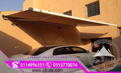 مظلات مداخل | مظلات متحركة منزلية